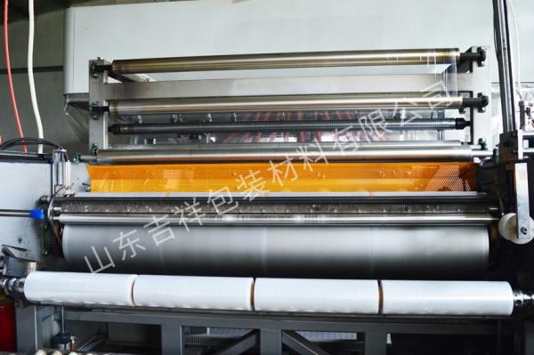 拉伸缠绕膜生产设备