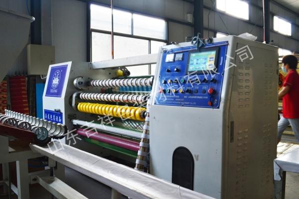 胶带生产设备